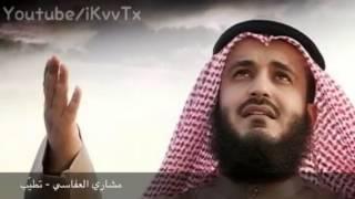 تطيب مشاري العفاسي