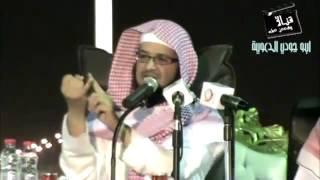 دعاء مؤثر عبد المحسن الأحمد