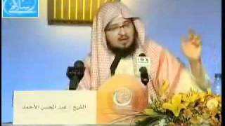 علاج الخوف من الناس الشيخ عبد المحسن الأحمد