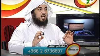 ضع بصمتك الفتوى محمد العريفي
