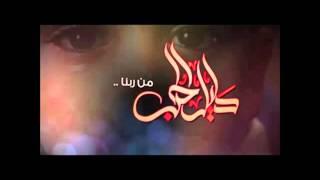 دليل الحب ابو عبدالملك