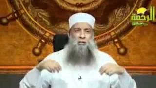 هكذا المرأة تحب الرجل - أم زرع الشيخ ابو اسحاق الحويني