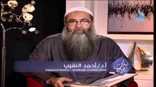 نبذة عن حياة الإمام البخاري | الشيخ أحمد النقيب ح1
