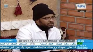 ابتهال رائع للمنشد محمد عباس