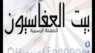 أنشودة سبحة المقام أبا الأنبياء مشاري العفاسي