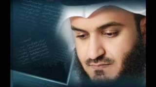 سورة الكهف كاملة بصوت مشاري العفاسي