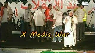من رابعة العدوية الشيخ أمين الانصاري للمشايخ الحويني ومحمد حسان