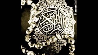 عبد الباسط عبد الصمد سورة الكهف مجودة