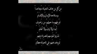في كل يوم للجنان قوافل للمنشد أبو أسيد