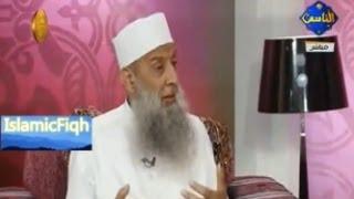 الشيخ أبي إسحاق الحويني اقتراب رمضان